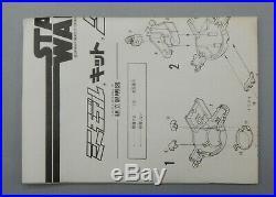 1977 vintage Japanese Star Wars Takara TIE FIGHTER model kit MIB Japan RARE toy