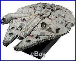 1/72 Perfect Grade Star Wars Episode4 Millenium Falcon Standard Model kit F/S