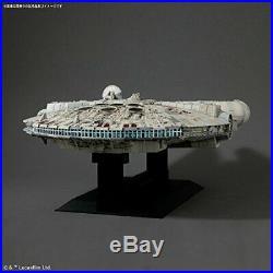 1/72 Perfect Grade Star Wars Episode4 Millenium Falcon Standard Plastic Model