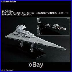 2019 Bandai Star Destroyer Lighting Model LED 1/5000 Scale Kit Star Wars
