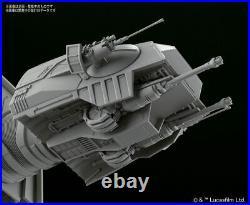 BANDAI 1/144 Star Wars AT-AT Plastic Model Kit NEW from