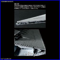BANDAI SPIRITS Star Wars Star Destroyer 1/5000 Lighting Model LED 1/5000 Kit