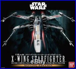 BANDAI STAR WARS X -Wing Starfighter Moving Edition 1/48 Scale Model Kit NIB