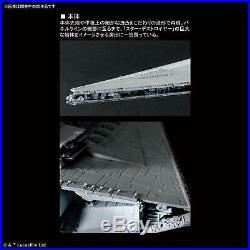 BANDAI STAR Wars 1/5000 STAR DESTROYER LIGHTING MODEL FIRST PRODUCTION EMS