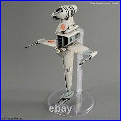 BANDAI Star Wars B Wing Star Fighter 1/72 scale model kit BAN230456 from Japan