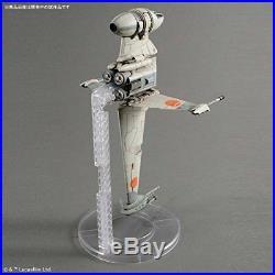 BANDAI Star Wars B-wing starfighter 1/72 scale color-coded pre-plastic model