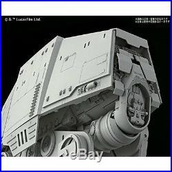 Bandai 1/144 Model kit AT-AT Star Wars Episode 5 The Empire Strikes Back