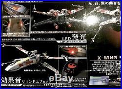 Bandai 1/48 Model X-wing Fighter Motorized & Lighted Brand New Unassembled