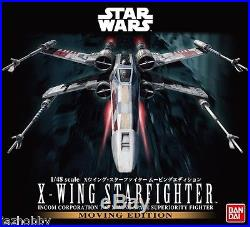 Bandai 1/48 Scale Model Kit Star Wars X-Wing Star Fighters Moving Edition