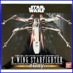 Bandai 1/48 Star Wars X-Wing Starfighter (Moving Edition) Kit (New)