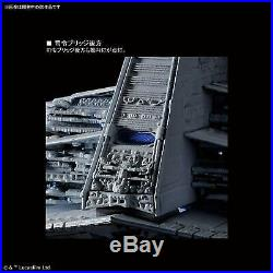 Bandai Star Wars 1/5000 Star Destroyer Lighting Model First Limited Edition Kit