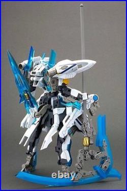 FRAME ARMS #015 NSG-X2 HRESVELGR=ATERRE 1/100 Model Kit Kotobukiya NEW Japan