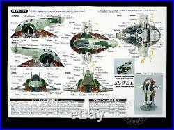 FineMolds Star Wars 1/72 SLAVE I Bobo Fett SW-7 Model Kit Fine Molds Bonus (11)