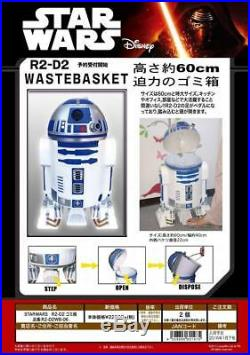 Heart Art Collection Star Wars R2-D2 WASTEBASKET R2-D2WB-06 JAPAN IMPORT EMS
