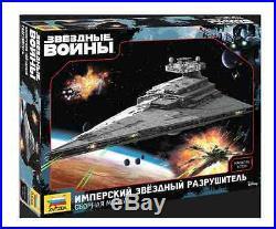 Imperial Star Destroyer Star Wars Model Kit scale 1/2700 ZVEZDA 9057 Mint in Box