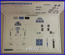 KAIYODO STAR WARS R2D2 1/6 scale soft vinyl model kit JAPAN