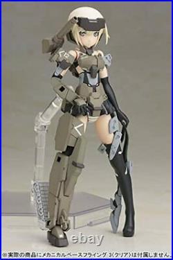 Kotobukiya Frame Arms Girl Todoroki Non-scale Plastic Model
