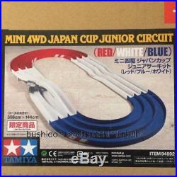 New Official Tamiya 4 wheel Drive Mini Limited Japan Cup Junior Circuit 94892