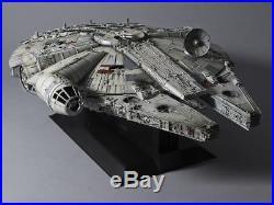 PG Perfect Grade Star Wars Millennium Falcon Standard 1/72 model kit Bandai