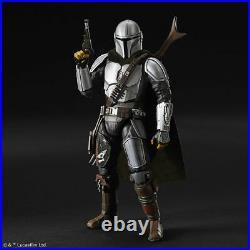 PSL Star Wars The Mandalorian Bescar Armor 1/12 Plastic Model Kit BANDAI