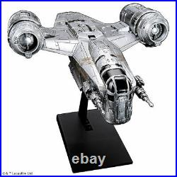 PSL Star Wars Vehicle Model Razor Crest Silver Coating Ver. Model Kit BANDAI