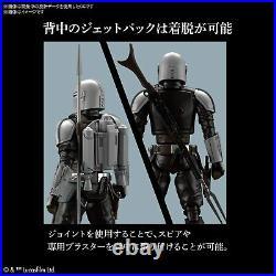 STAR WARS MODEL KIT MANDALORIAN SERIES 1/12 SILVER COATING japanese