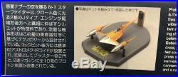 STAR WARS Plastic Model Fine Molds 1/72 Naboo Starfighter Star Wars Japan F/S