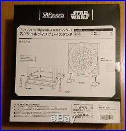 S. H. Figuarts Star Wars Darth Vader Initial Award Special Display Stand F/S