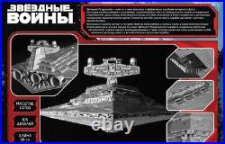Star Destroyer Star Wars Glue Model ZVEZDA 9057 New in Box SALE
