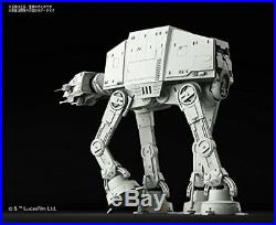 Star Wars AT-AT 1/144 scale scale model Toy NEW genuine from JAPAN