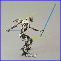 Star Wars General Grievous 1/12 scale plastic model