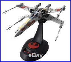 Star Wars Model Kit X-Wing Starfighter 1/48 Moving Edition Bandai From Japan