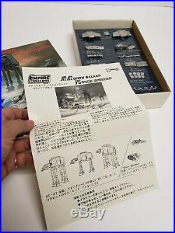 Star Wars Tesb At-at Snow Walker & Speeder Die Cast Model Kit Tsukuda Swm-1-1500