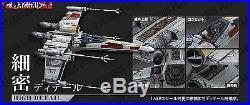 X-WING Moving Edition LED Motor Star Wars Scale 1/48 Model Kit Bandai