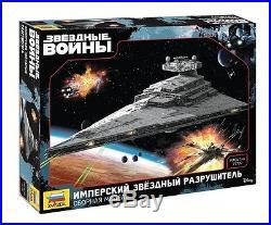 Zvezda 9057 Star Wars Star Destroyer Scale Model Kit 1/2700 New